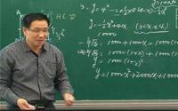 九年级数学上册复习课《二次函数》