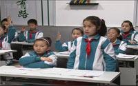 小升初语文冲刺复习课程第2课《标点符号》