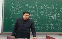 九年级数学复习课《简单的概率计算》