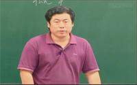 高中数学必修三第三章复习课《概率》