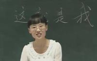 七年级语文上册习作《这就是我》