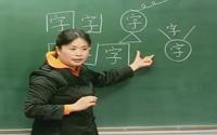 小升初语文冲刺复习课程第10课《修改病句(1)》