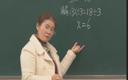 五年级数学上册第5章《简易方程》解方程(2)