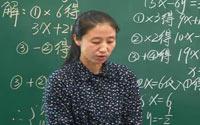 七年级数学下册《二元一次方程组的解法复习》