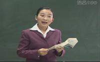 八年级语文上册第二单元复习课《让世界充满爱》