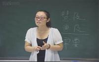 高中语文第三单元复习课《知识梳理与巩固》(必修5)