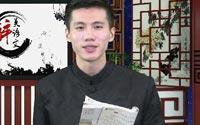 七年级语文上册第7课《短文两篇》朗诵