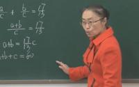 九年级数学复习课《直角三角形的边角关系》
