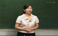 小升初数学冲刺复习课程第20课《整数小数应用题》