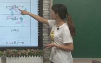 高中数学必修一复习课第一章《集合与常用逻辑用语》第2课时 命题及其关系 充分条件与必要条件