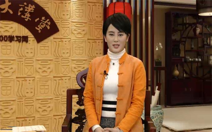 中国传统文化(二)第1课《中西文化比较下的中国文化自信》