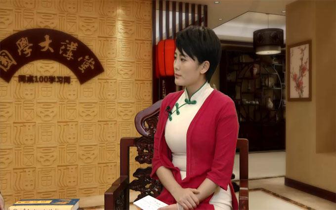 中国传统文化(一)第1课《什么是国学》