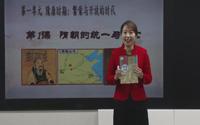 七年级历史下册第1课 隋朝的统一与灭亡