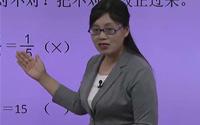 六年级数学上册单元复习《分数乘法》