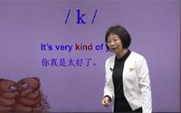 英语音标专题《辅音(2)》