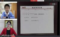 六年级数学—刘淑萍