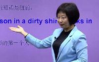 小学英语直播课堂《单元音(2)》