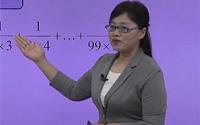 六年级数学上册从课本到奥数:《分数乘法》简便计算二