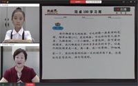 四年级语文—董辉
