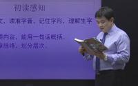 八年级语文上册第12课《唐诗五首--钱塘湖春行》