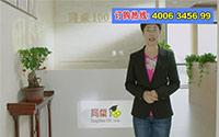 同桌100功能介绍