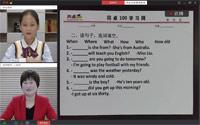 六年级英语—刘琳琳