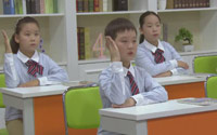 人教版数学四年级数学单元复习提升课《亿以内数的认识、读法和写法》