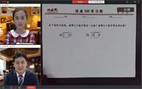 四年级数学—喻汉理